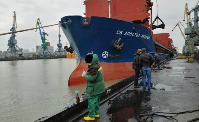 1 Ейский морской порт