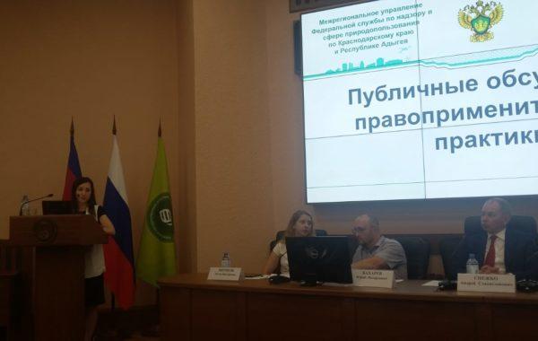 Публичные обсуждения правоприменительной практики в КубГАУ