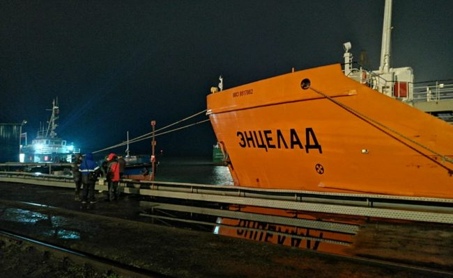 Ейский морской порт 4